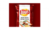 Lay's Bacon-Wrapped Jalapeno Popper