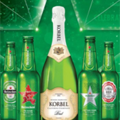 heineken holiday bottles