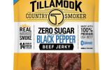 Tillamook Country Smoker