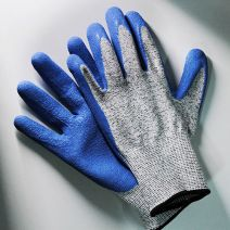 Glovax Gloves